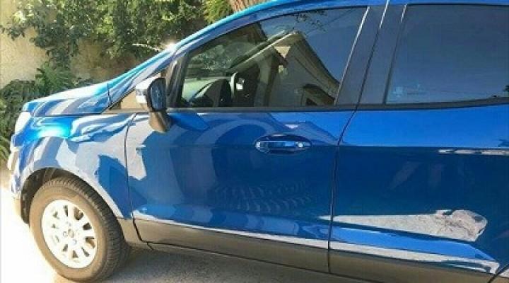 Apareció vehículo robado anoche